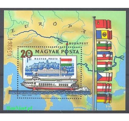Znaczek Węgry 1981 Mi bl 153 Czyste **