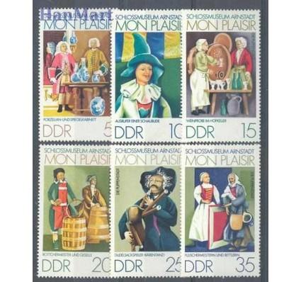 Znaczek NRD / DDR 1974 Mi 1975-1980 Czyste **