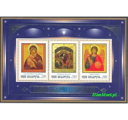 Znaczek Białoruś 2005 Mi bl 44 Czyste **