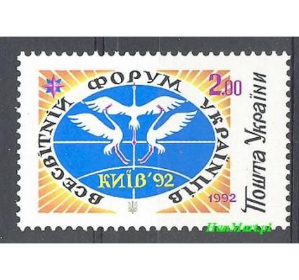 Ukraina 1992 Mi 87 Czyste **