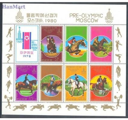Znaczek Korea Północna 1978 Mi 1707-1713 Czyste **