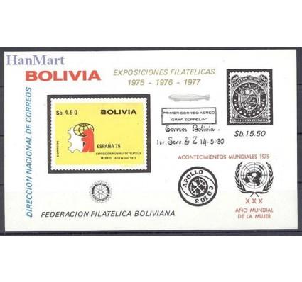 Znaczek Boliwia 1975 Mi bl 54 Czyste **