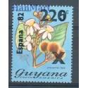 Gujana 1981 Mi 680 Czyste **