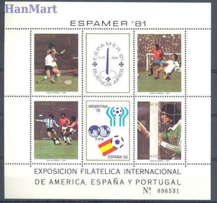 Znaczek Argentyna 1981 Mi bl 28 Czyste **