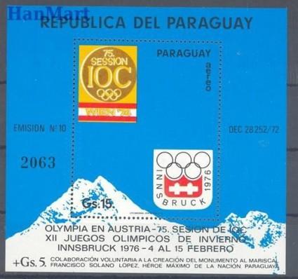 Znaczek Paragwaj 1974 Mi bl 232 Czyste **