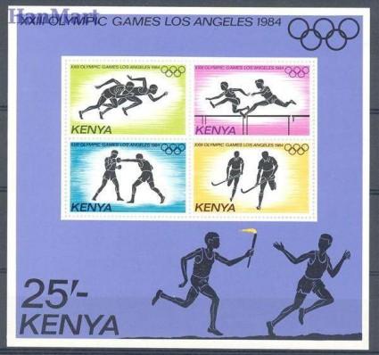 Znaczek Kenia 1984 Mi bl 23 Czyste **
