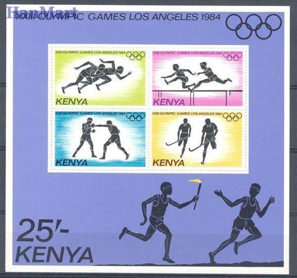 Kenia 1984 Mi bl 23 Czyste **