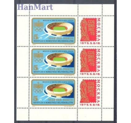 Znaczek Węgry 1975 Mi ark 3042 Czyste **