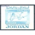 Jordania 1964 Mi bl 11 Czyste **