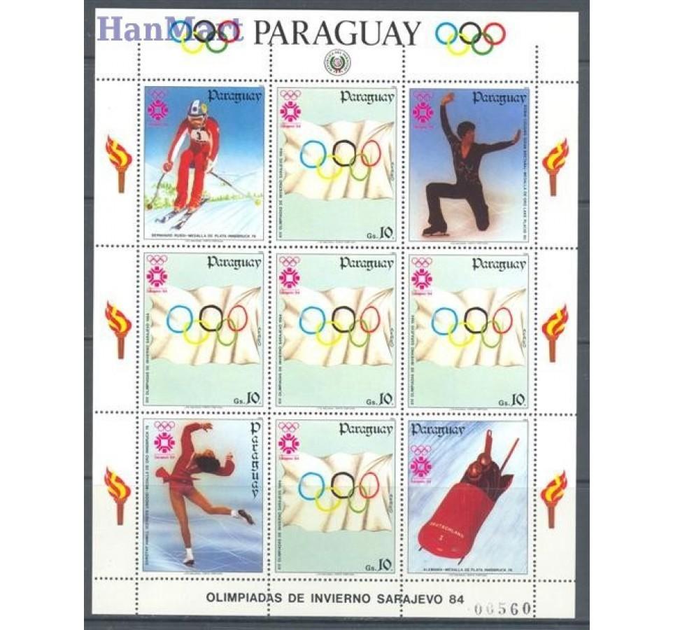 Paragwaj 1984 Mi ark 3734 Czyste **