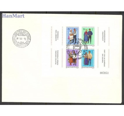 Węgry 1981 FDC