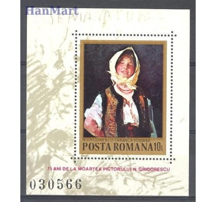 Znaczek Rumunia 1982 Mi bl 191 Czyste **