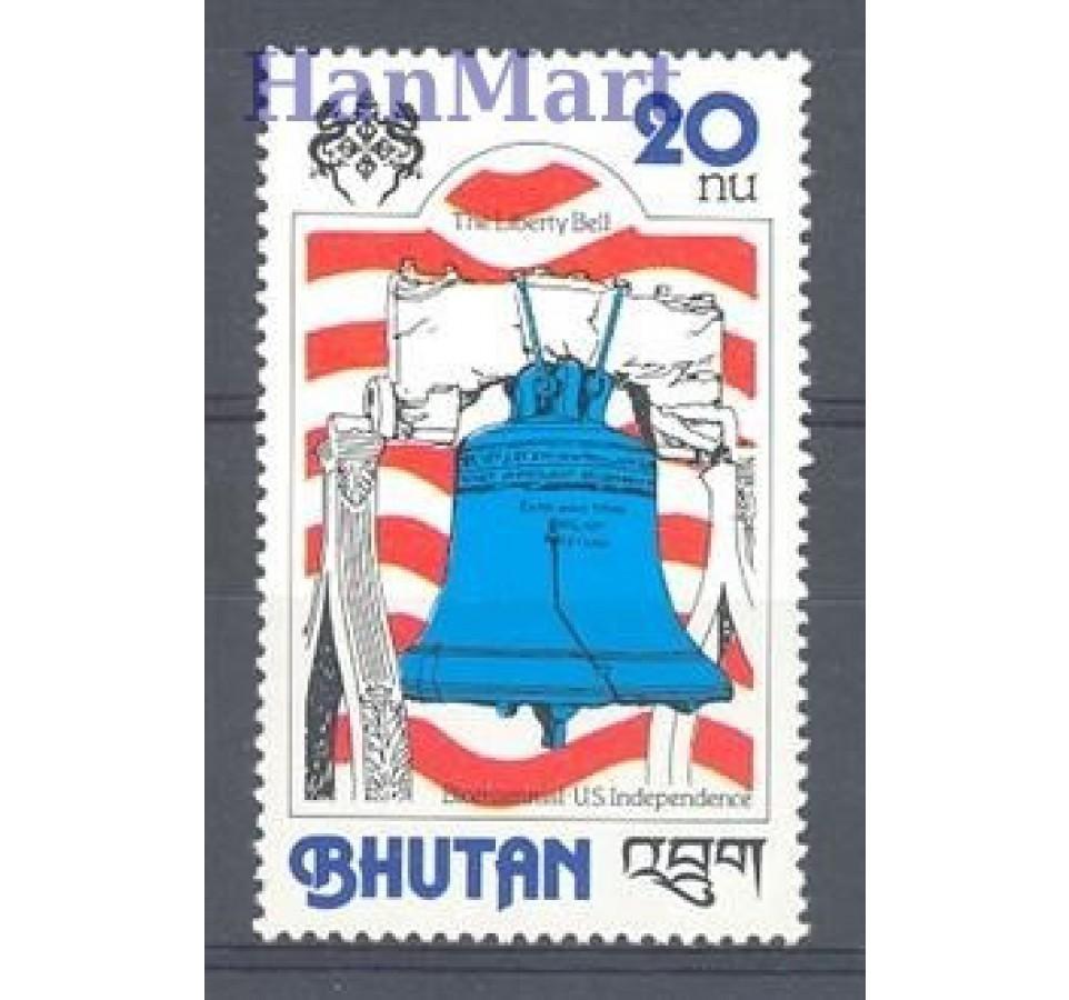 Bhutan 1978 Mi 718 Czyste **