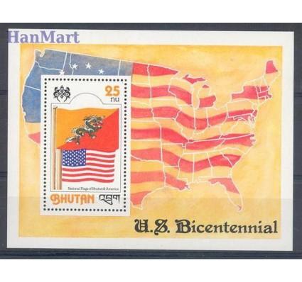 Bhutan 1978 Mi bl 78 Czyste **