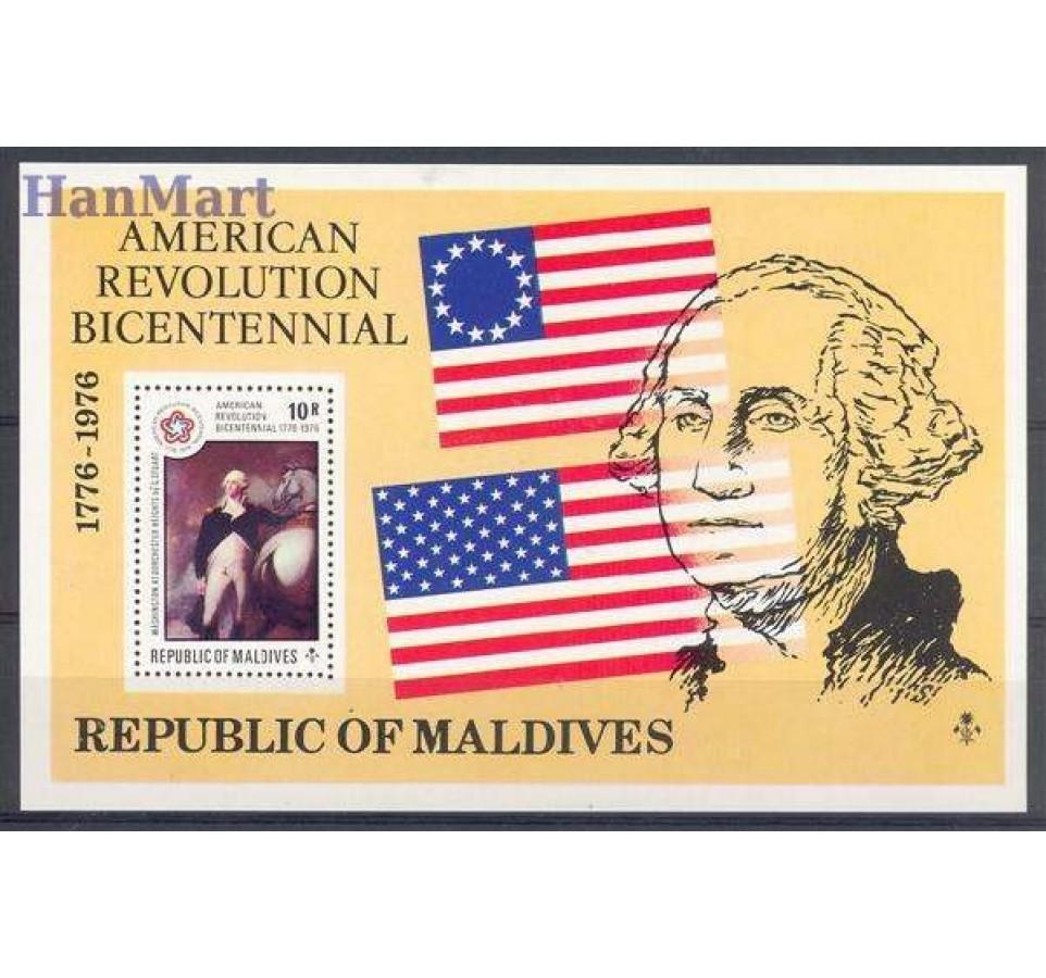 Malediwy 1976 Mi bl 37 Czyste **