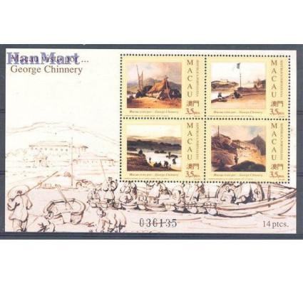 Znaczek Makau 1994 Mi bl 25 Czyste **