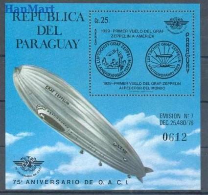 Paragwaj 1979 Mi bl 334 Czyste **