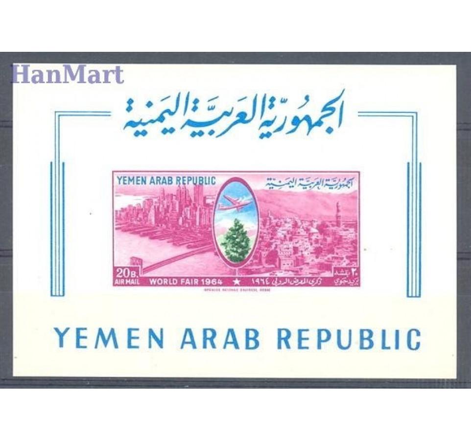 Jemen 1964 Mi bl 26 Czyste **