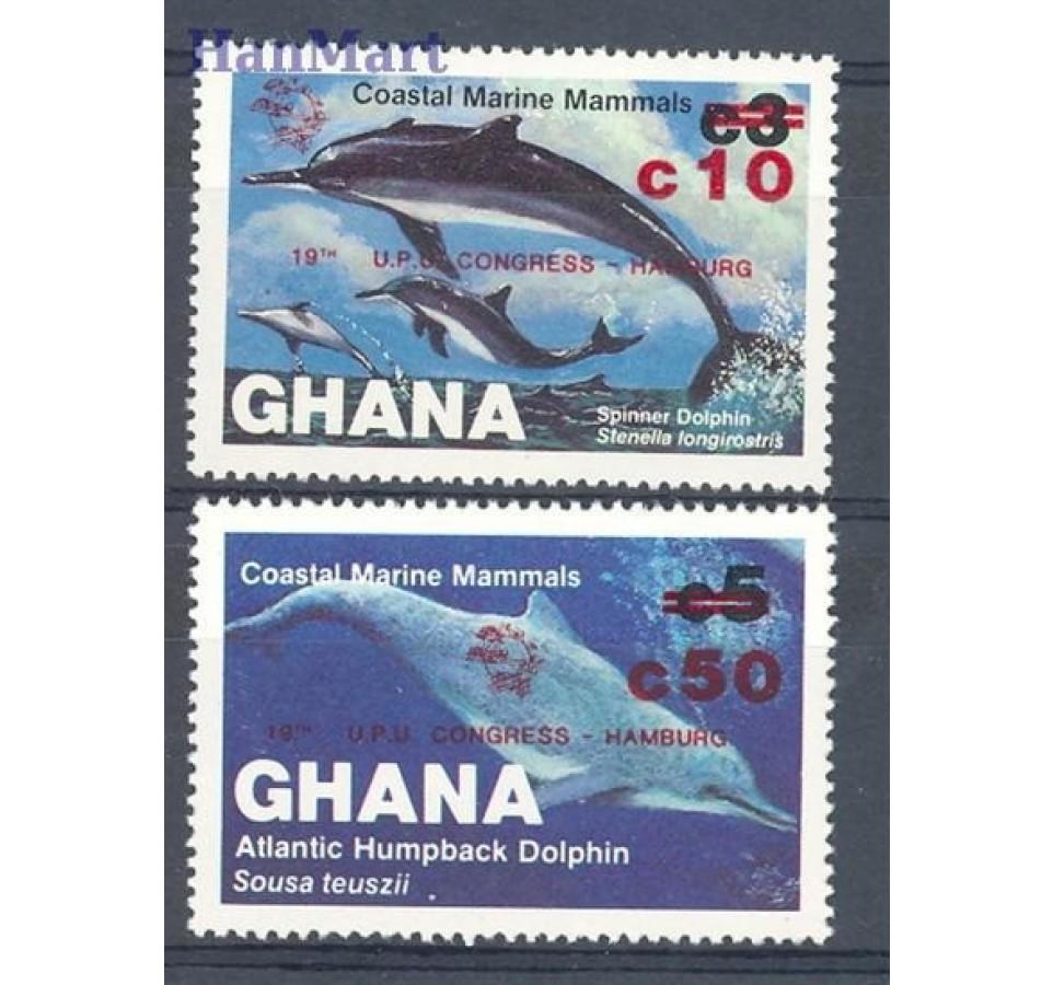 Ghana 1984 Mi 1039-1040 Czyste **