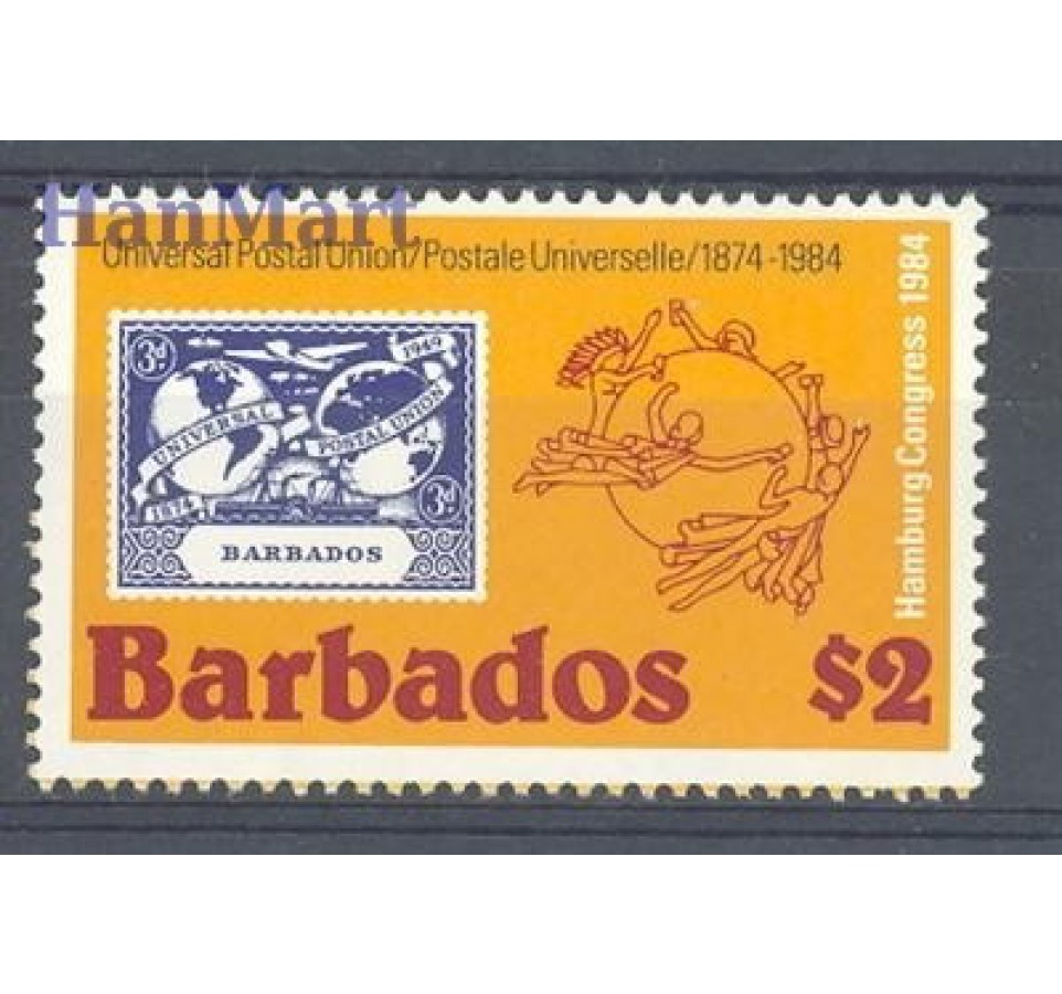 Barbados 1984 Mi 608 Czyste **
