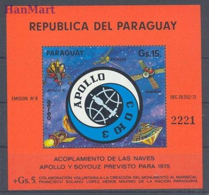 Znaczek Paragwaj 1974 Mi bl 236 Czyste **