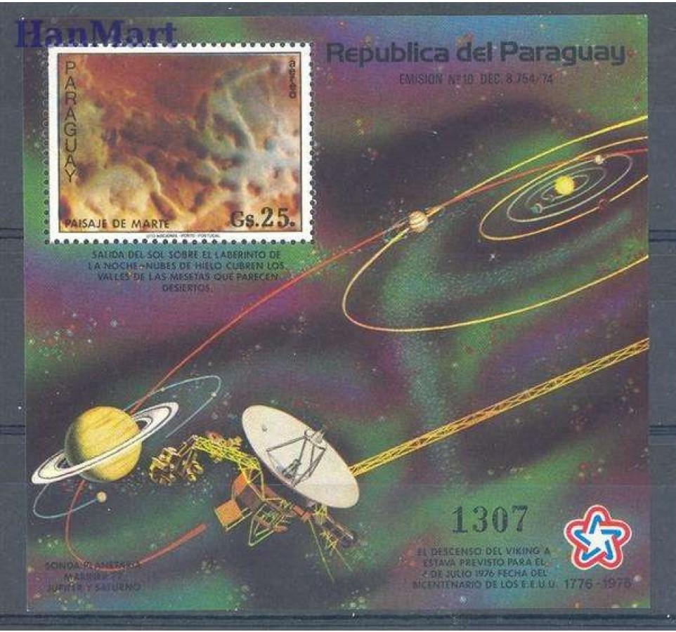 Paragwaj 1977 Mi bl 307 Czyste **
