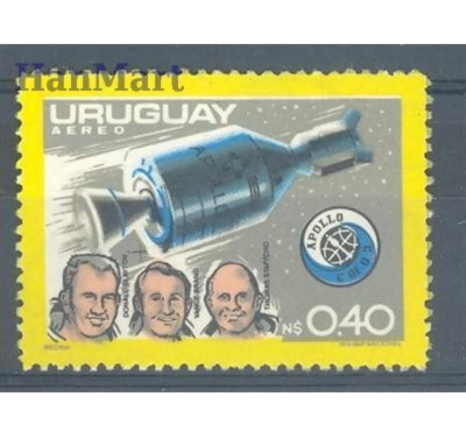Urugwaj 1975 Mi 1363 Czyste **