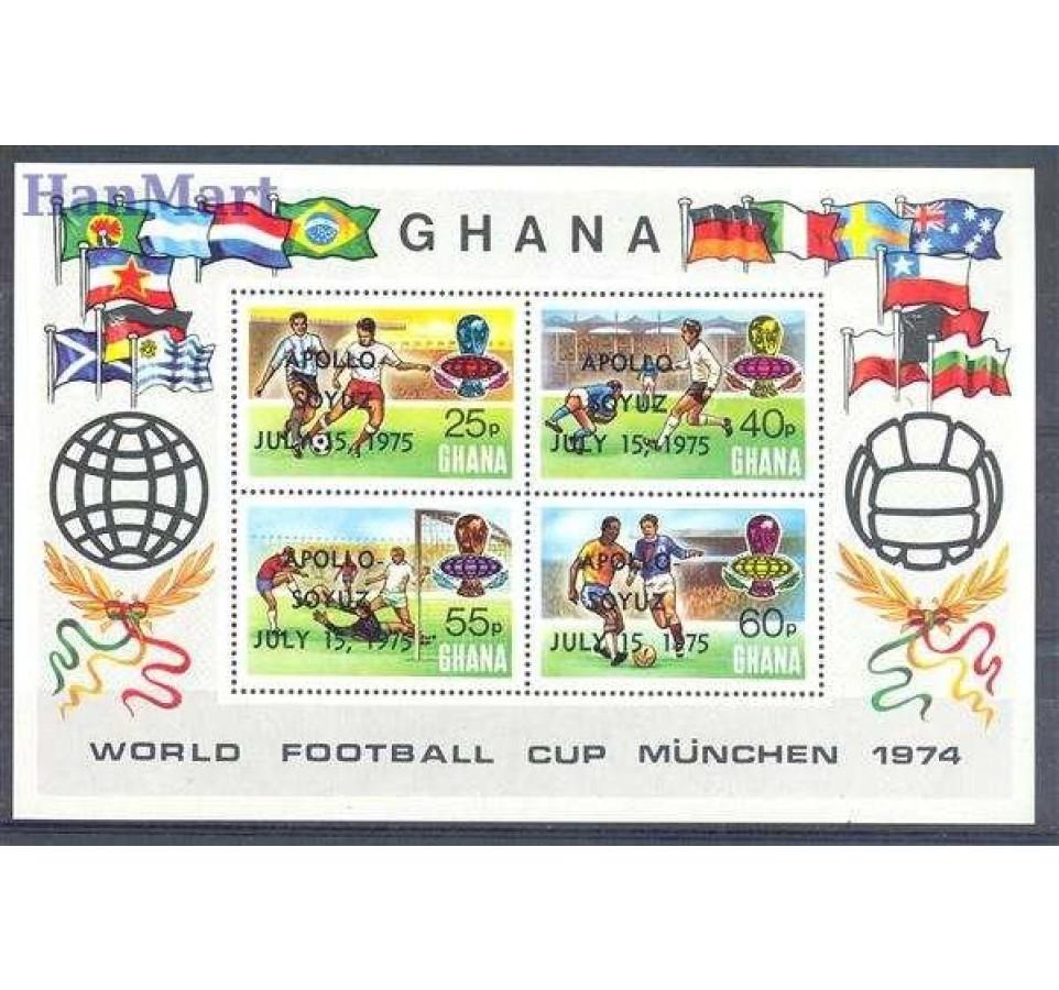 Ghana 1975 Mi bl 60 Czyste **
