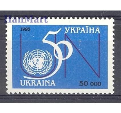 Znaczek Ukraina 1995 Mi 152 Czyste **
