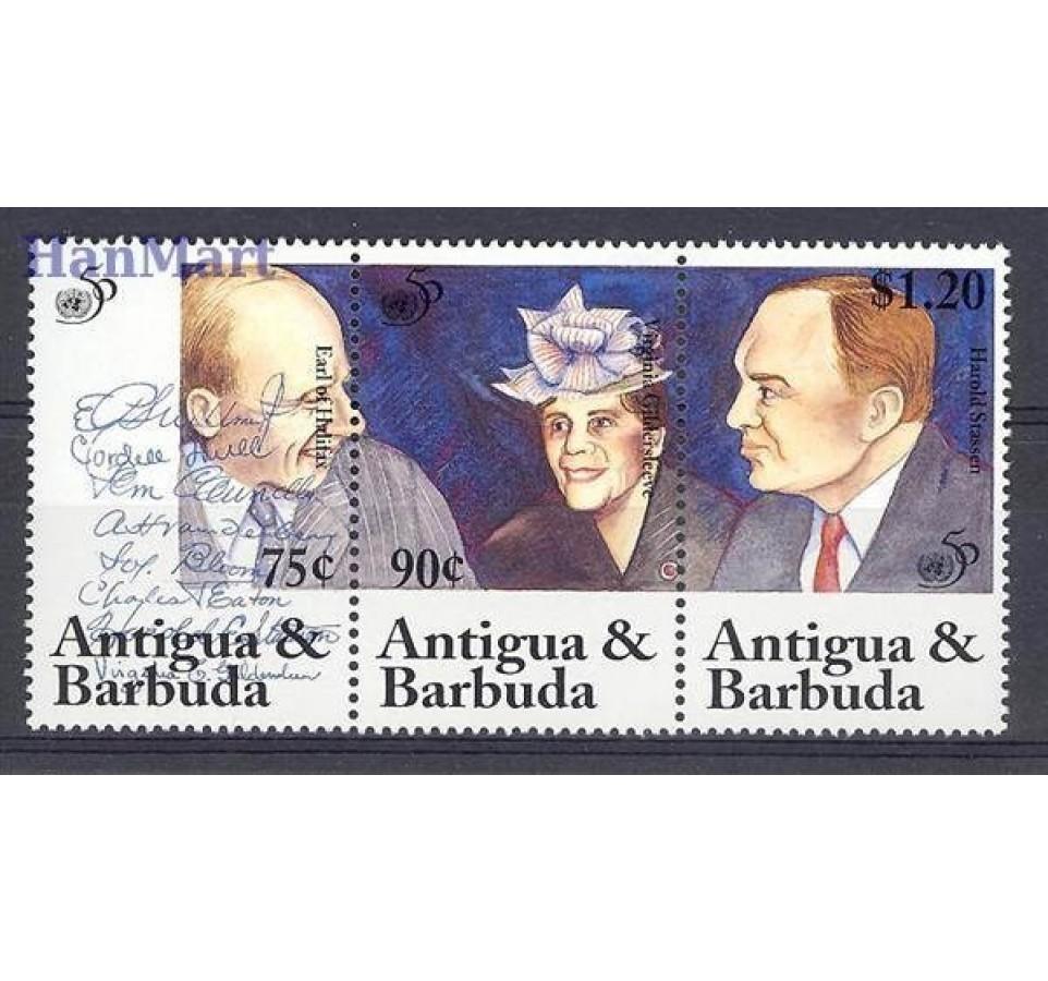 Antigua i Barbuda 1995 Mi 2149-2151 Czyste **