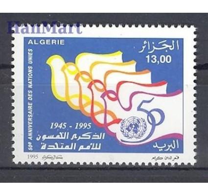 Znaczek Algieria 1995 Mi 1142 Czyste **