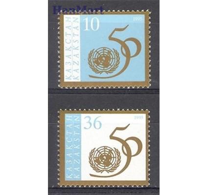 Znaczek Kazachstan 1995 Mi 102-103 Czyste **