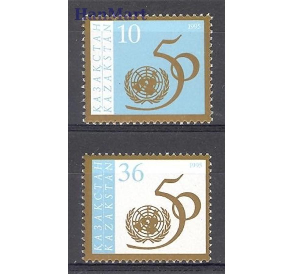 Kazachstan 1995 Mi 102-103 Czyste **