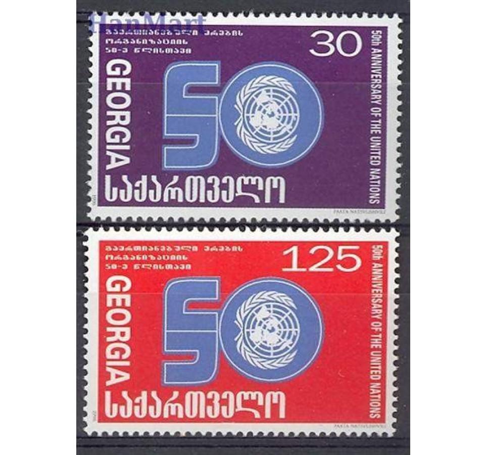 Gruzja 1997 Mi 228-229 Czyste **