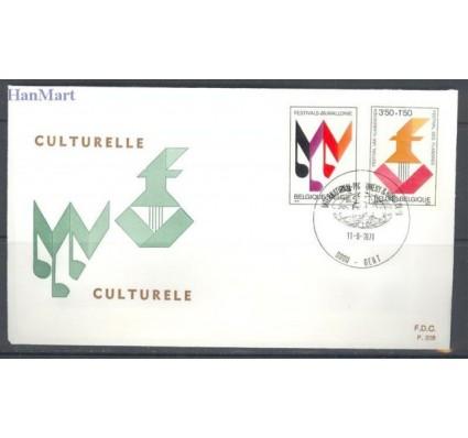 Belgia 1971 Mi 1651-1652 FDC