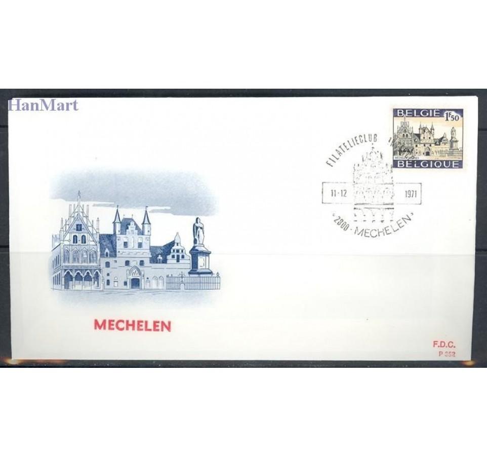 Belgia 1971 Mi 1667-1668 FDC