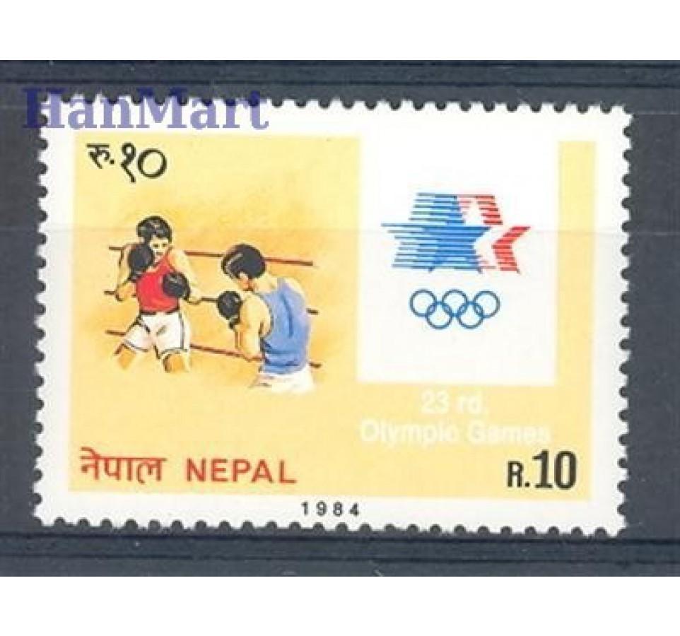 Nepal 1984 Mi 441 Czyste **