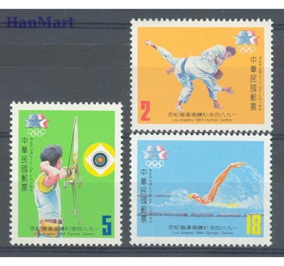 Tajwan 1984 Mi 1576-1578 Czyste **