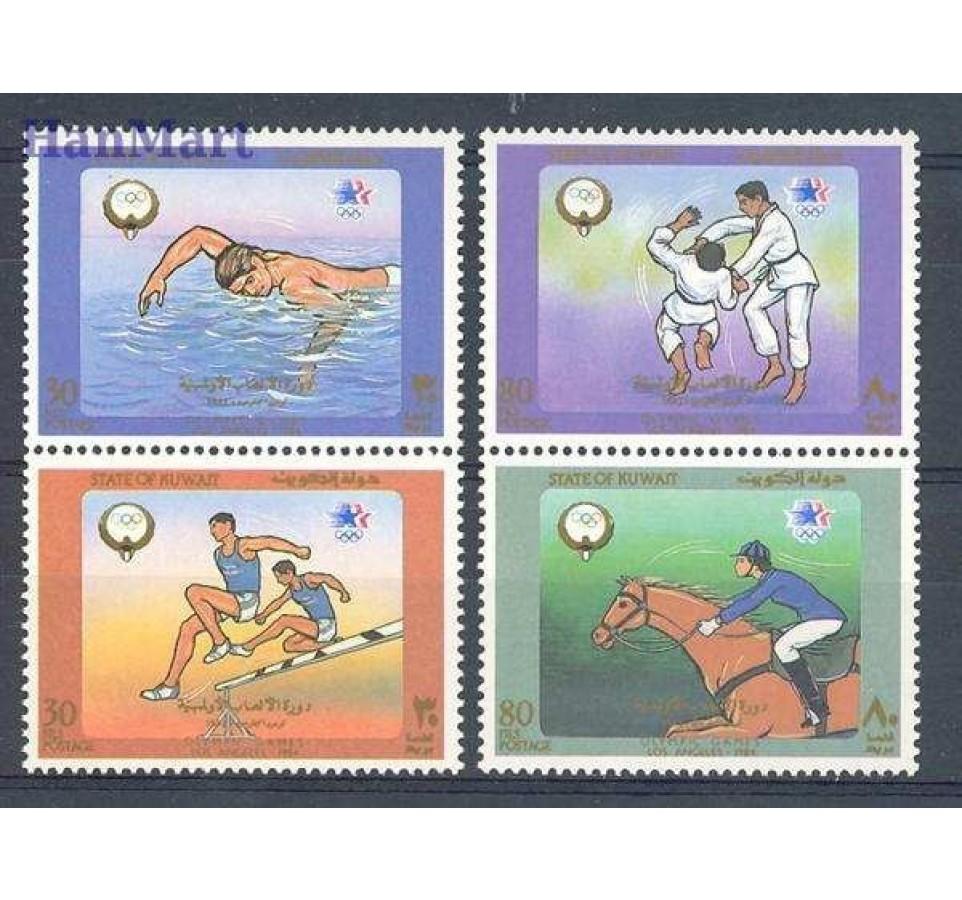 Kuwejt 1984 Mi 1048-1051 Czyste **