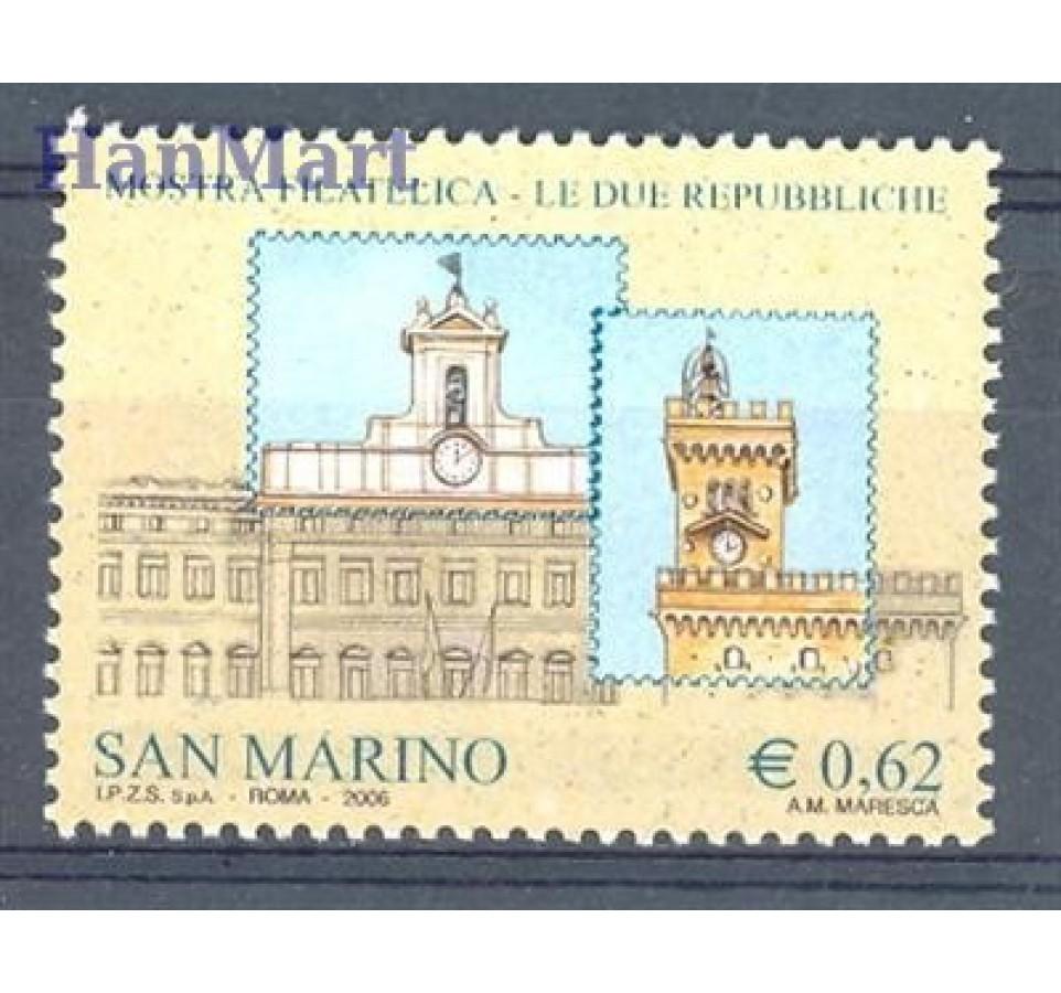 San Marino 2006 Mi 2260 Czyste **