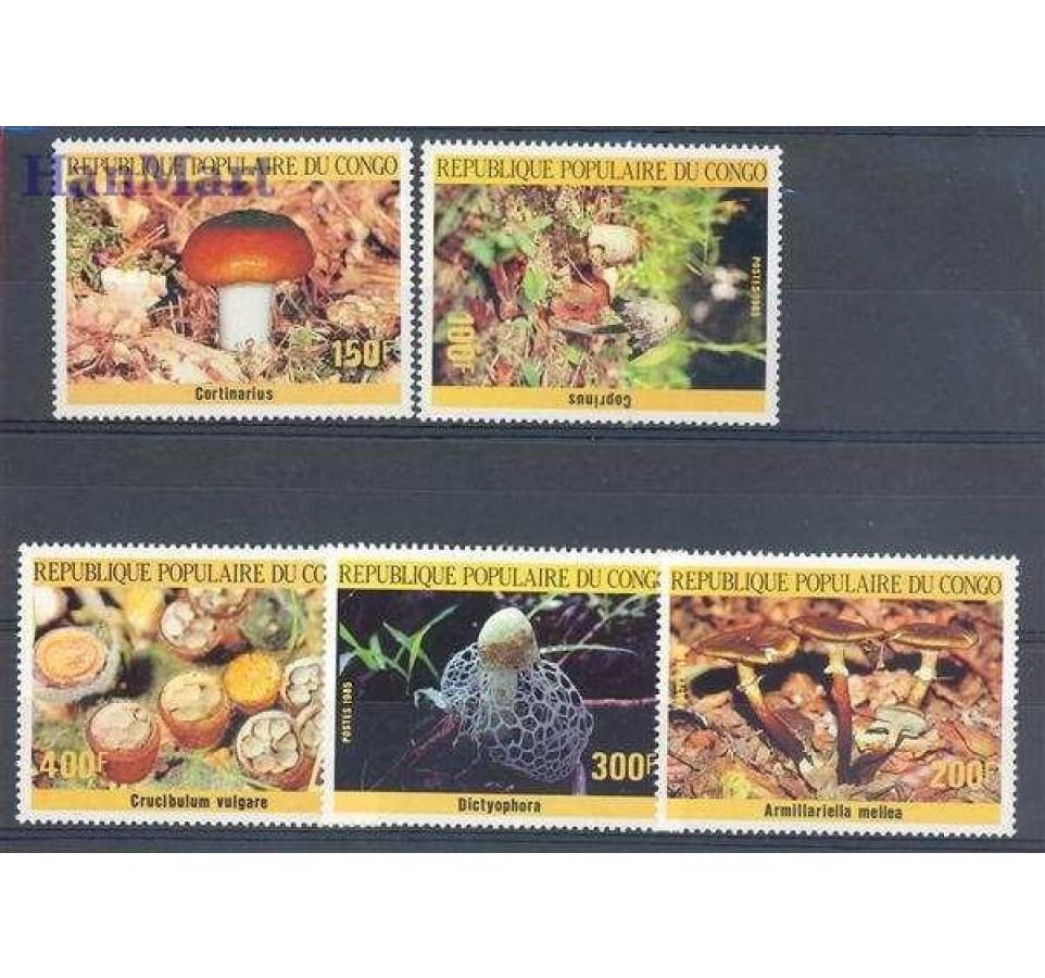 Kongo 1985 Mi 1016-1020 Czyste **