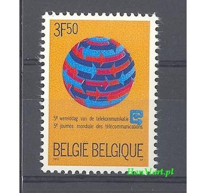 Belgia 1973 Mi 1725 Czyste **