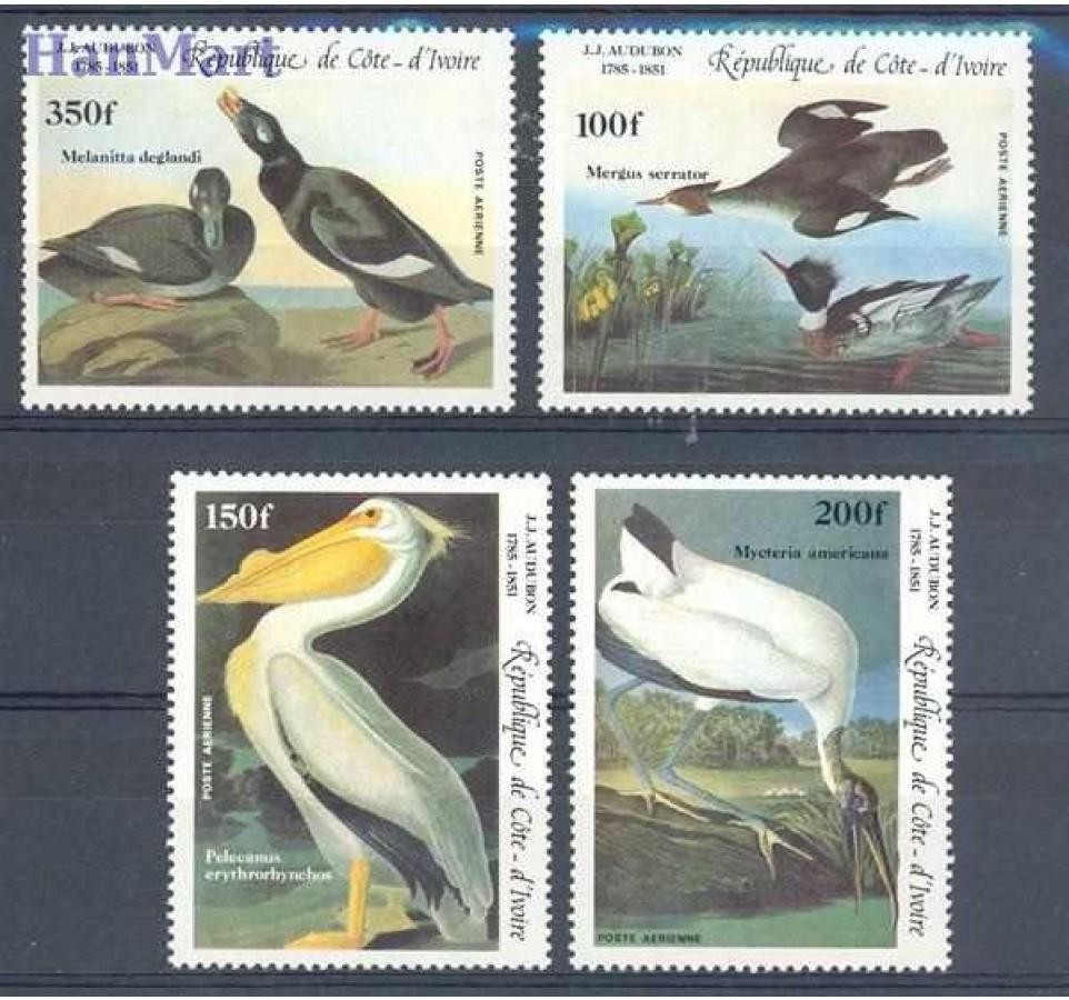 Wybrzeże Kości Słoniowej 1985 Mi 853-856 Czyste **