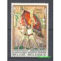 Belgia 1973 Mi 1726 Czyste **