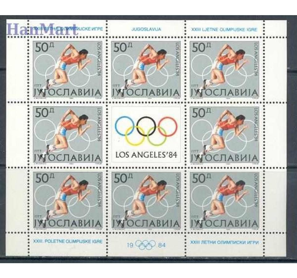 Jugosławia 1984 Mi ark 2048-2051 Czyste **