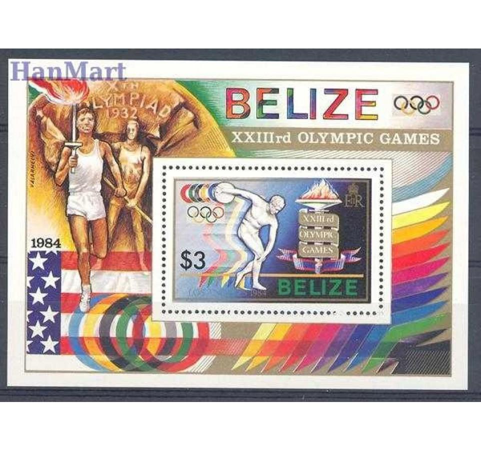 Belize 1984 Mi bl 63 Czyste **