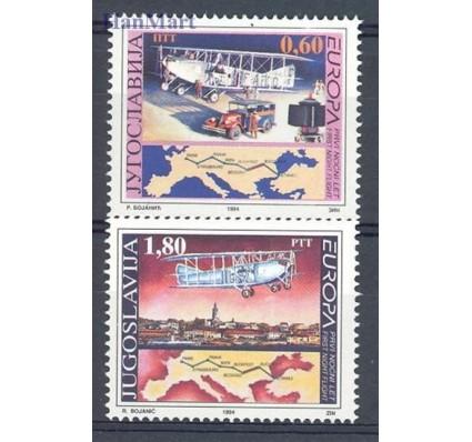 Jugosławia 1994 Mi 2657-2658 Czyste **