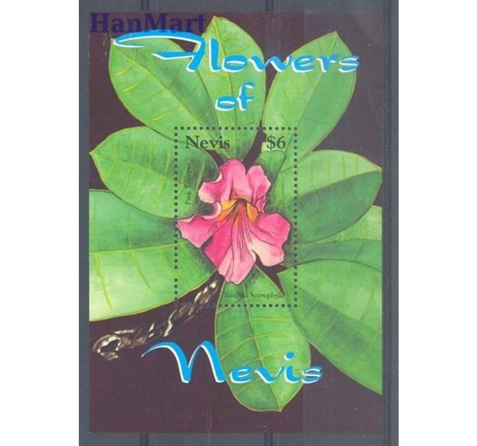 Nevis 2007 Mi bl 269 Czyste **