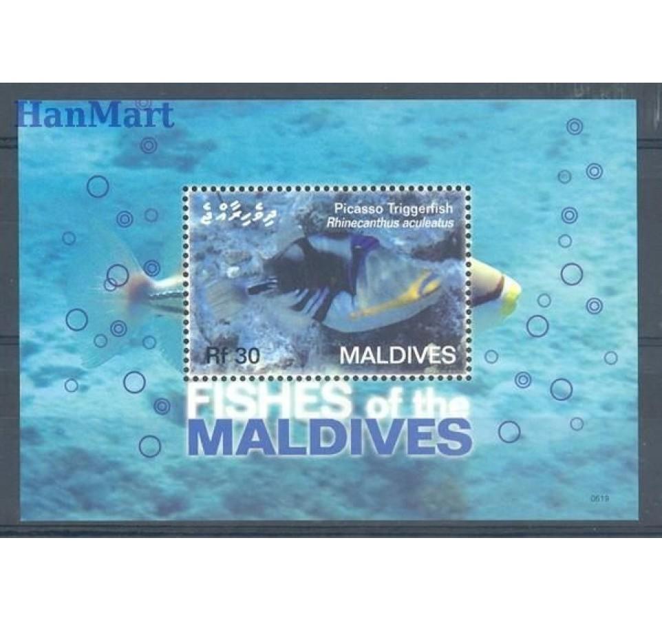 Malediwy 2007 Mi bl 602 Czyste **