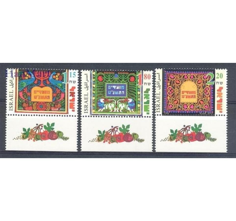 Izrael 1998 Mi 1487-1489 Czyste **